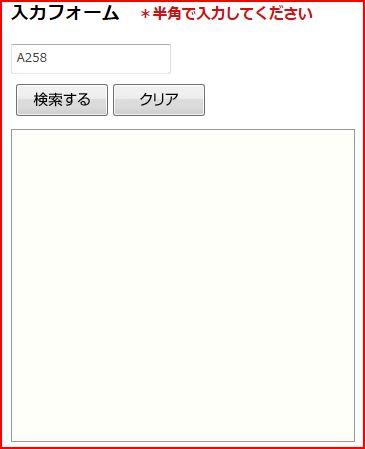 f:id:runawayx2:20141127181626j:plain