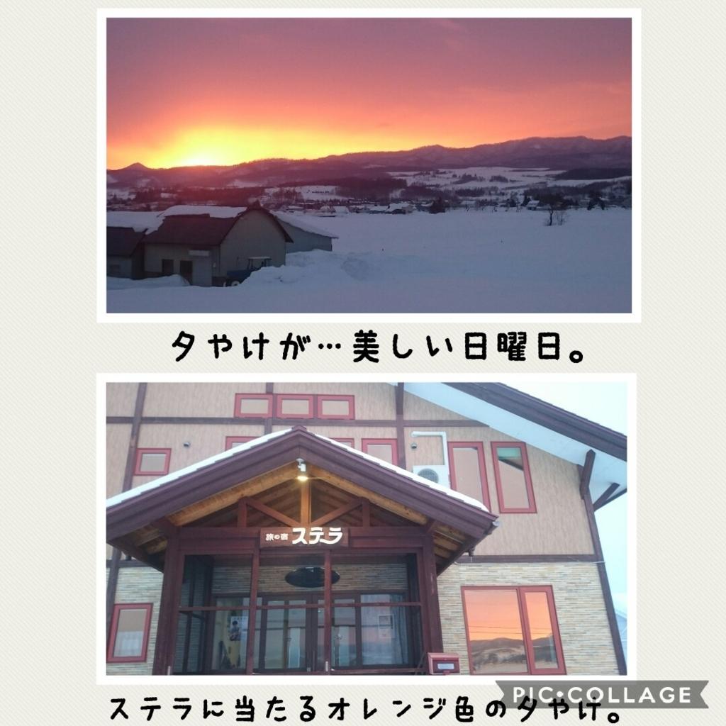 f:id:runken1125:20180204225203j:plain