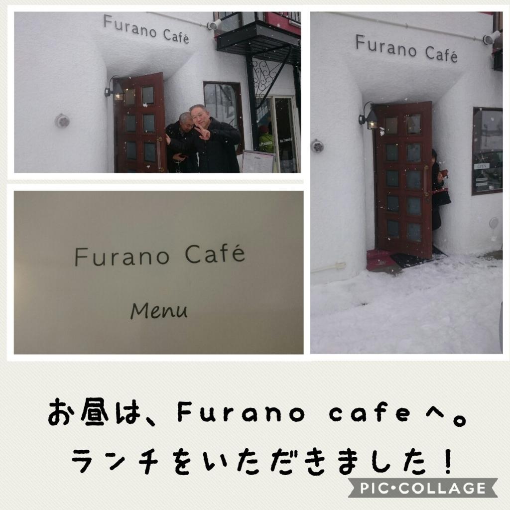 f:id:runken1125:20180210223655j:plain