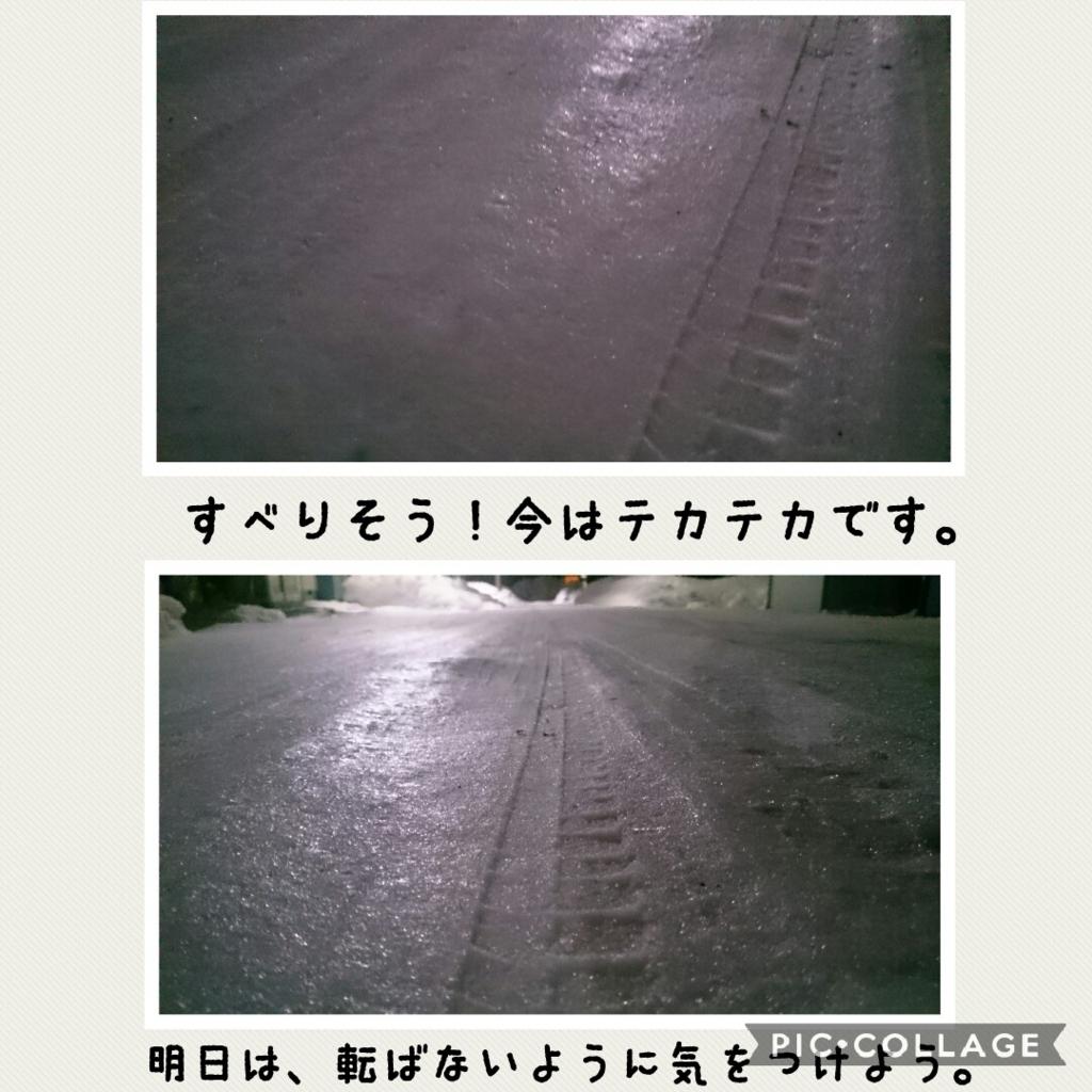 f:id:runken1125:20180301204411j:plain