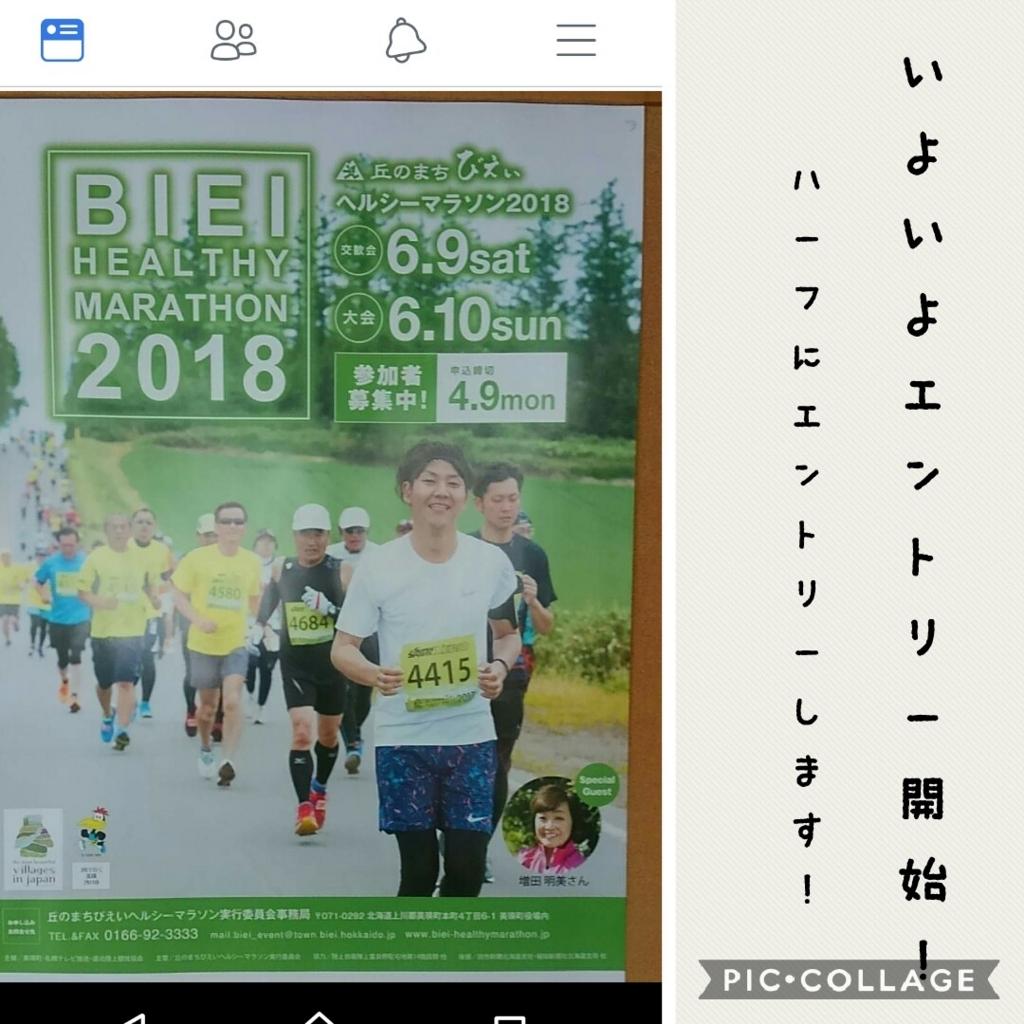 f:id:runken1125:20180302190827j:plain