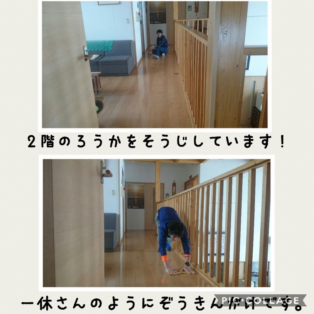 f:id:runken1125:20180306215956j:plain