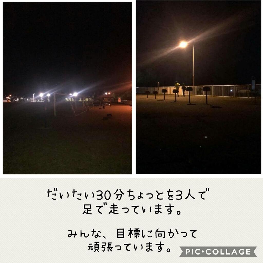 f:id:runken1125:20180926181216j:plain