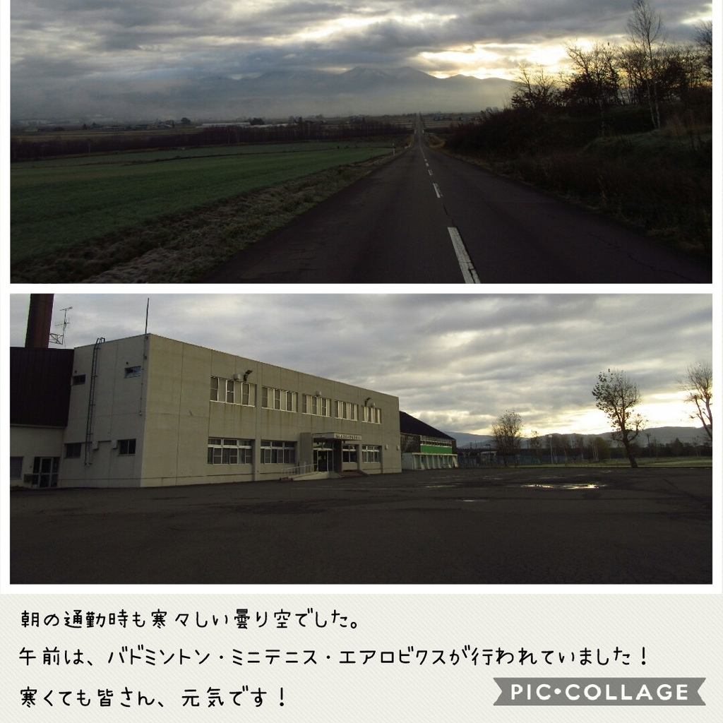f:id:runken1125:20181114185854j:plain