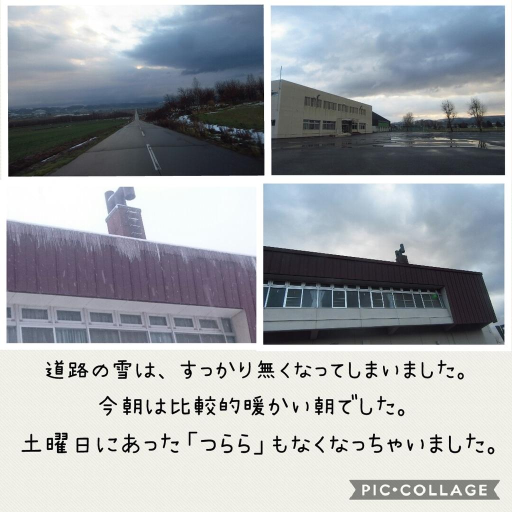 f:id:runken1125:20181126191330j:plain