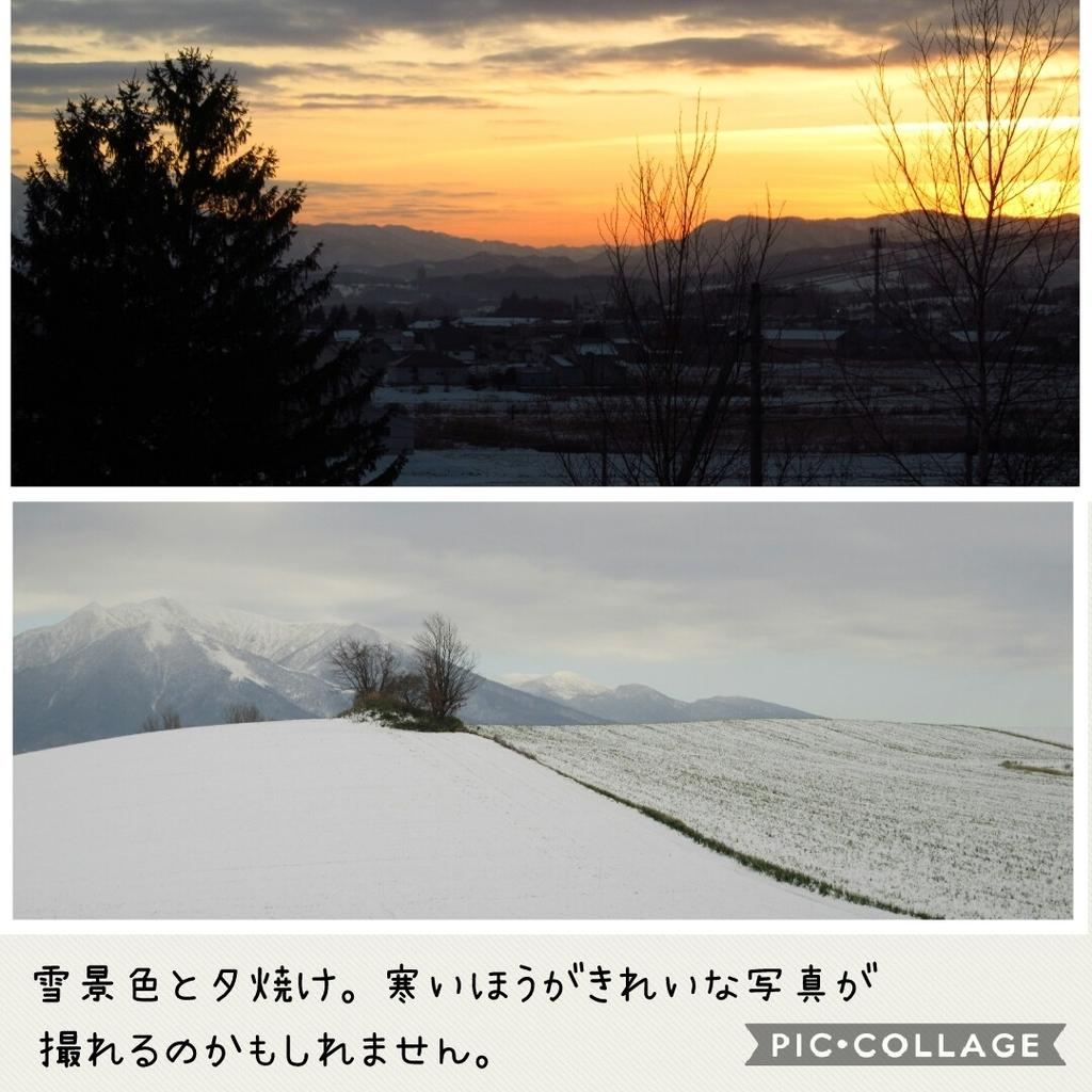 f:id:runken1125:20181203201015j:plain