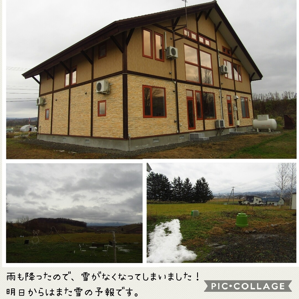 f:id:runken1125:20181204211721j:plain