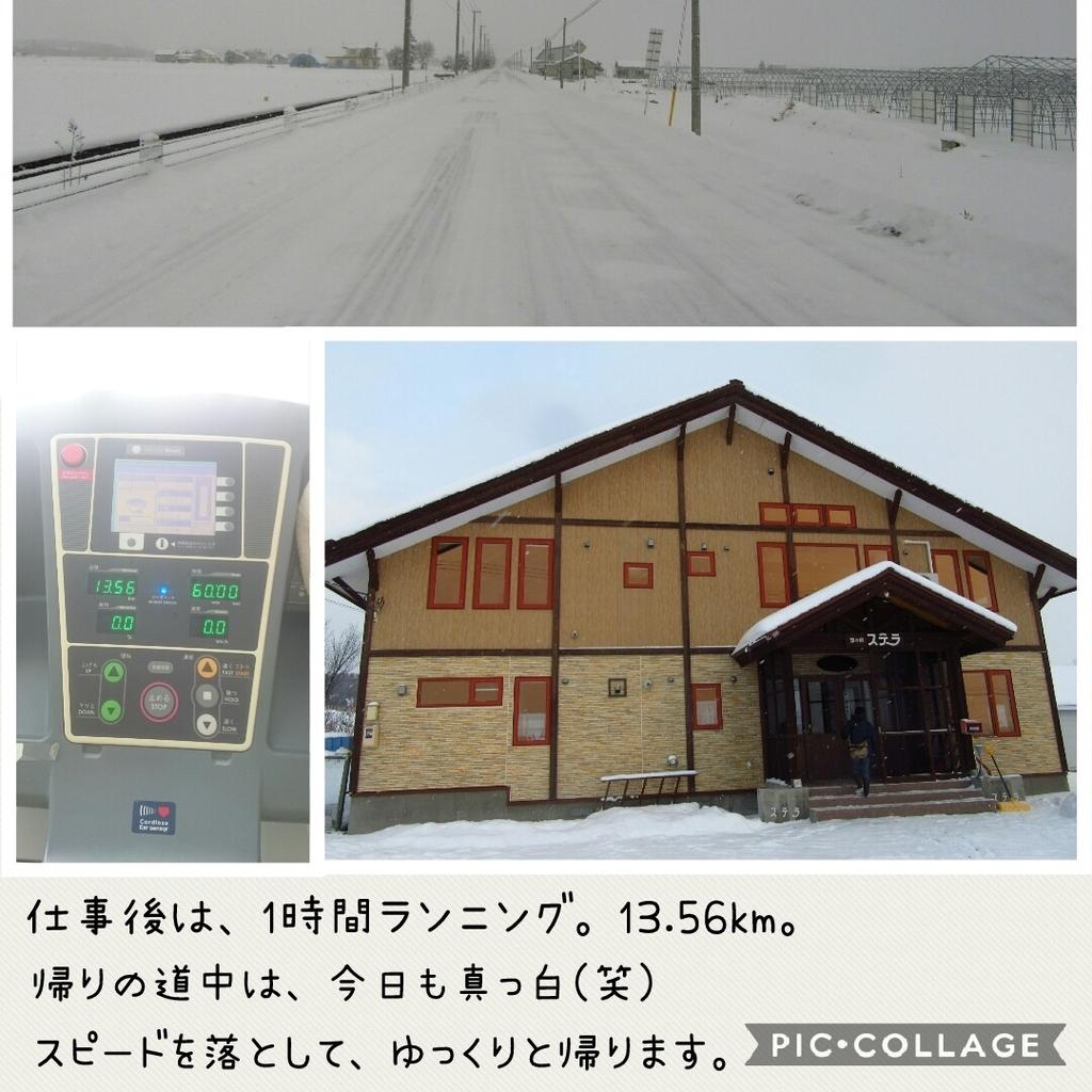 f:id:runken1125:20181211200518j:plain