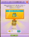 20180310090416