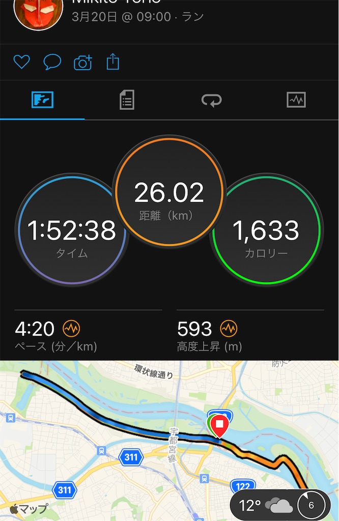 f:id:runner1974:20210320160234j:plain