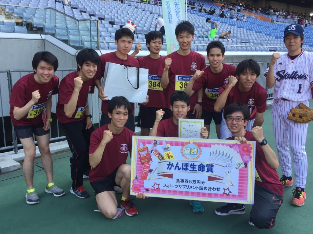 f:id:runners-honolulu:20160622203413j:plain