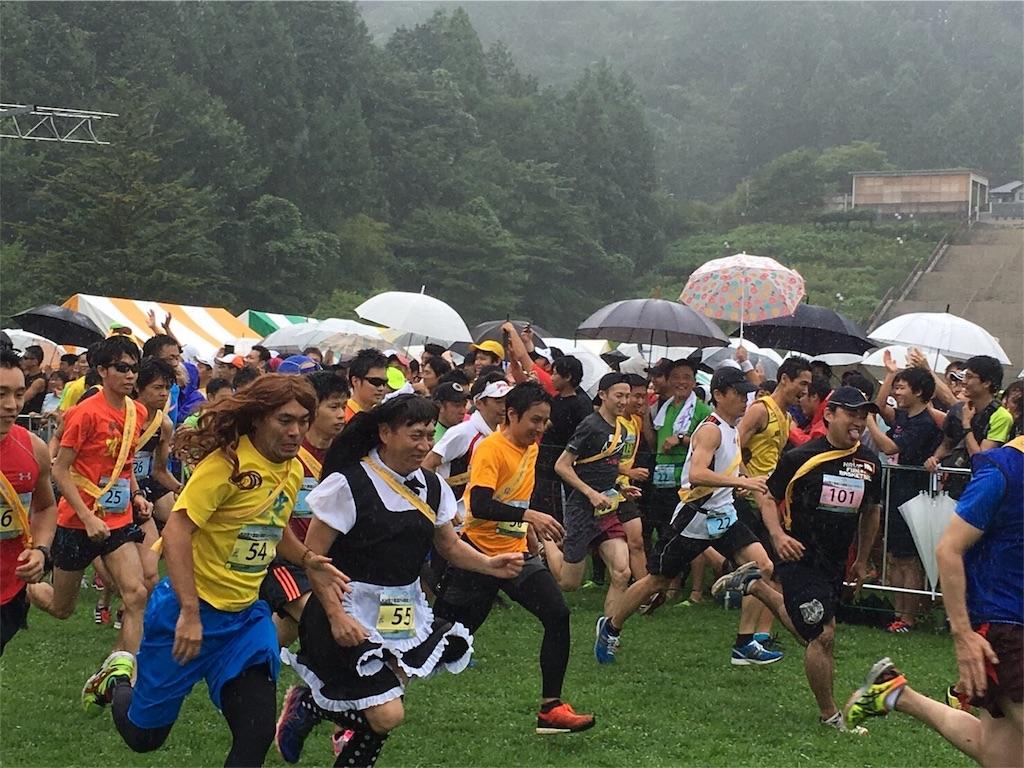 f:id:runners-honolulu:20160824231249j:image