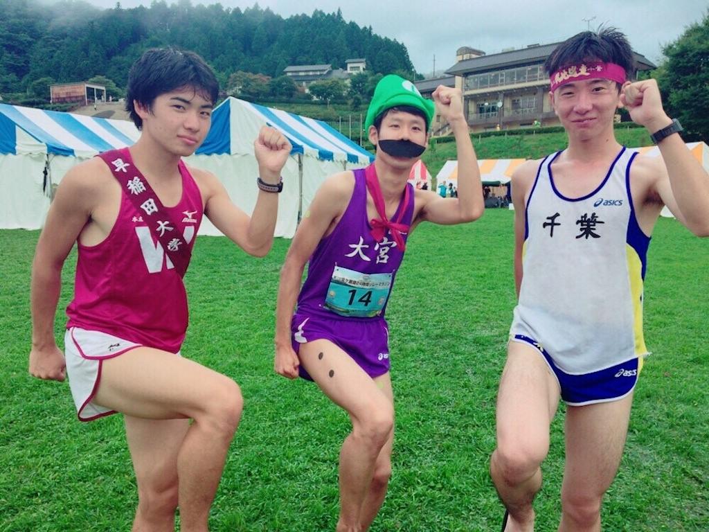 f:id:runners-honolulu:20160828135642j:image