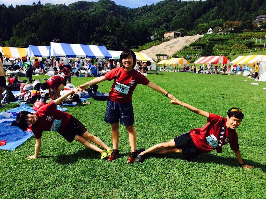 f:id:runners-honolulu:20160831232533j:image