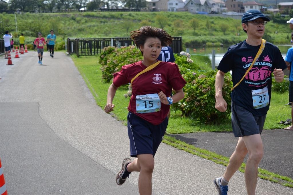 f:id:runners-honolulu:20160901135933j:image