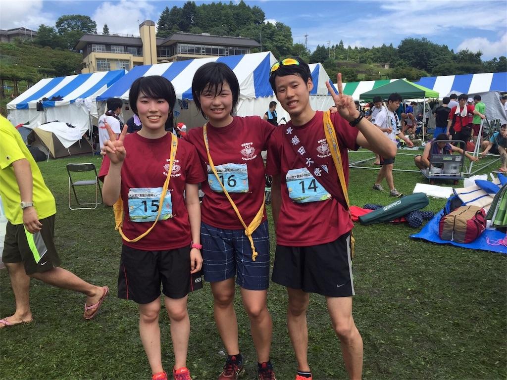 f:id:runners-honolulu:20160902010330j:image