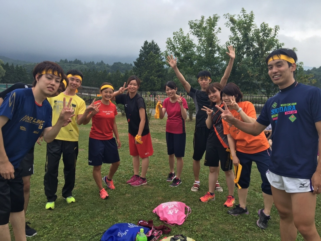 f:id:runners-honolulu:20160912005414j:plain