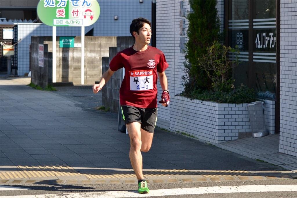 f:id:runners-honolulu:20170314083227j:image