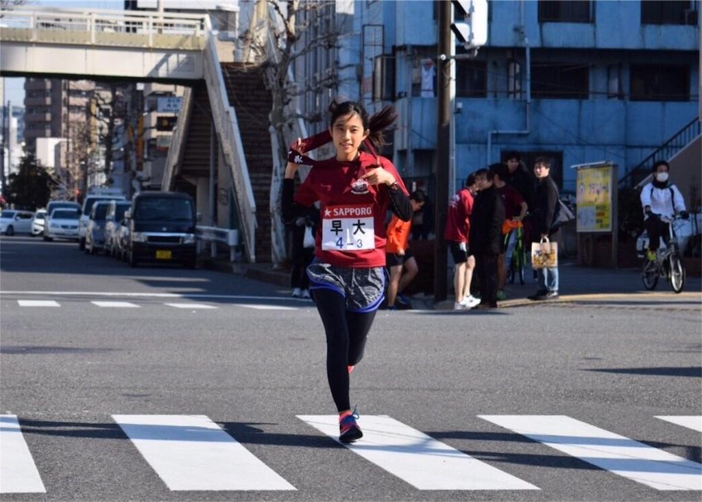 f:id:runners-honolulu:20170314083355j:image