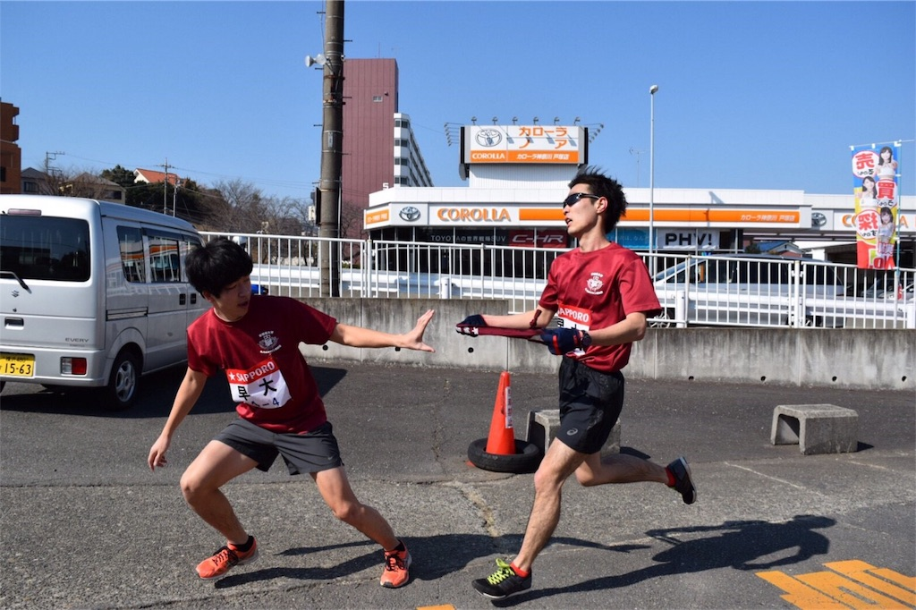 f:id:runners-honolulu:20170314083930j:image
