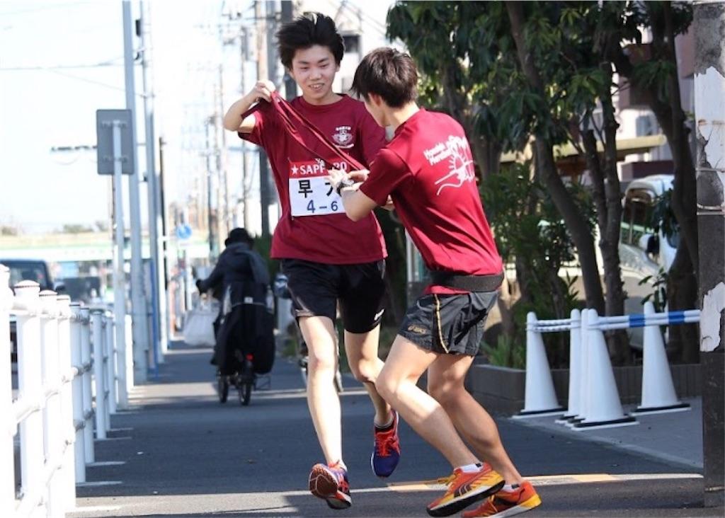 f:id:runners-honolulu:20170314090015j:image