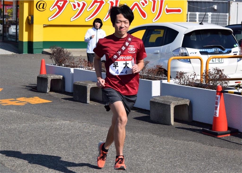 f:id:runners-honolulu:20170314090033j:image