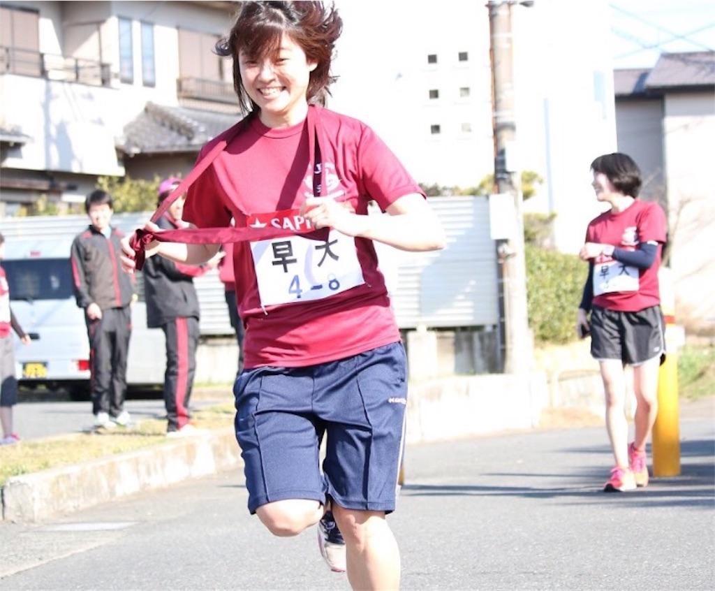 f:id:runners-honolulu:20170315235503j:image