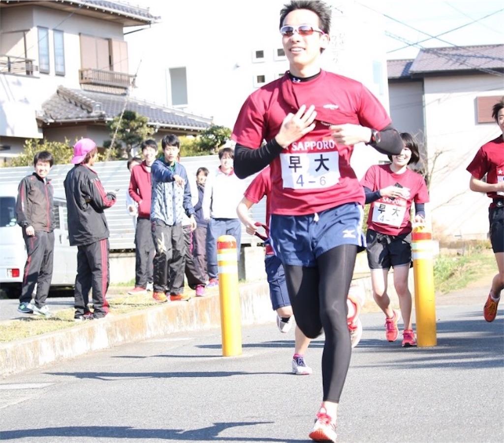 f:id:runners-honolulu:20170315235525j:image