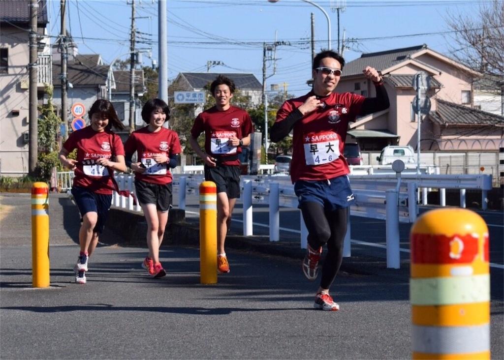 f:id:runners-honolulu:20170315235615j:image