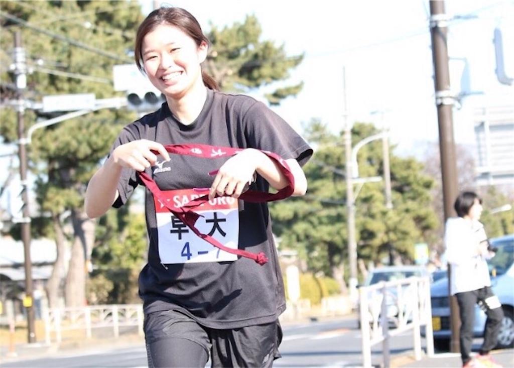 f:id:runners-honolulu:20170315235636j:image