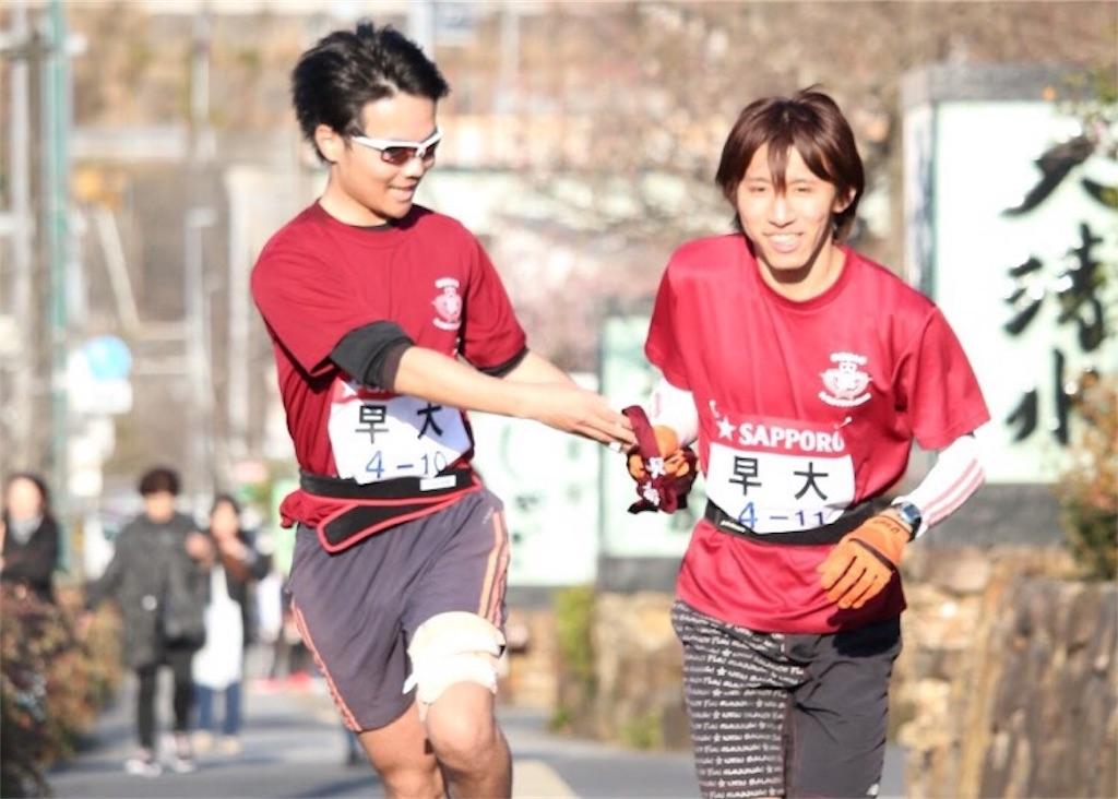 f:id:runners-honolulu:20170315235715j:image