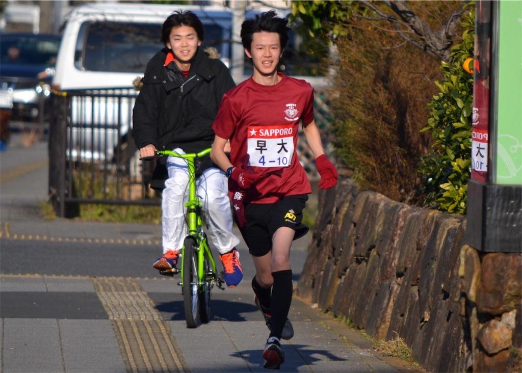 f:id:runners-honolulu:20170315235727j:image