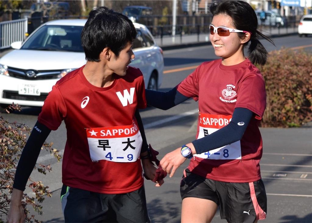 f:id:runners-honolulu:20170315235811j:image