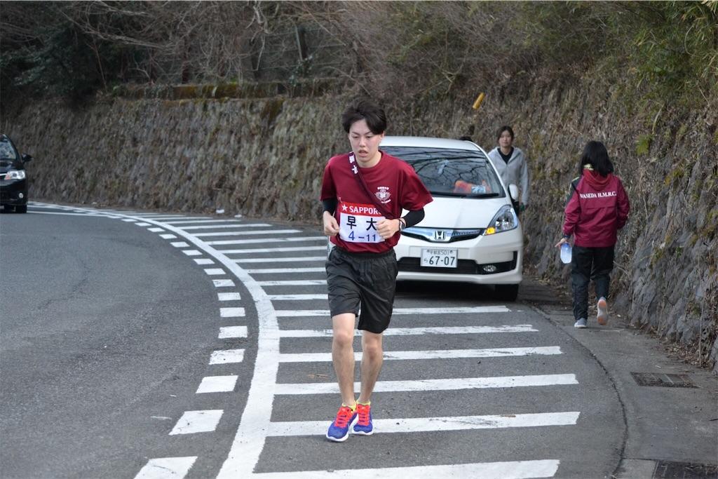 f:id:runners-honolulu:20170315235922j:image