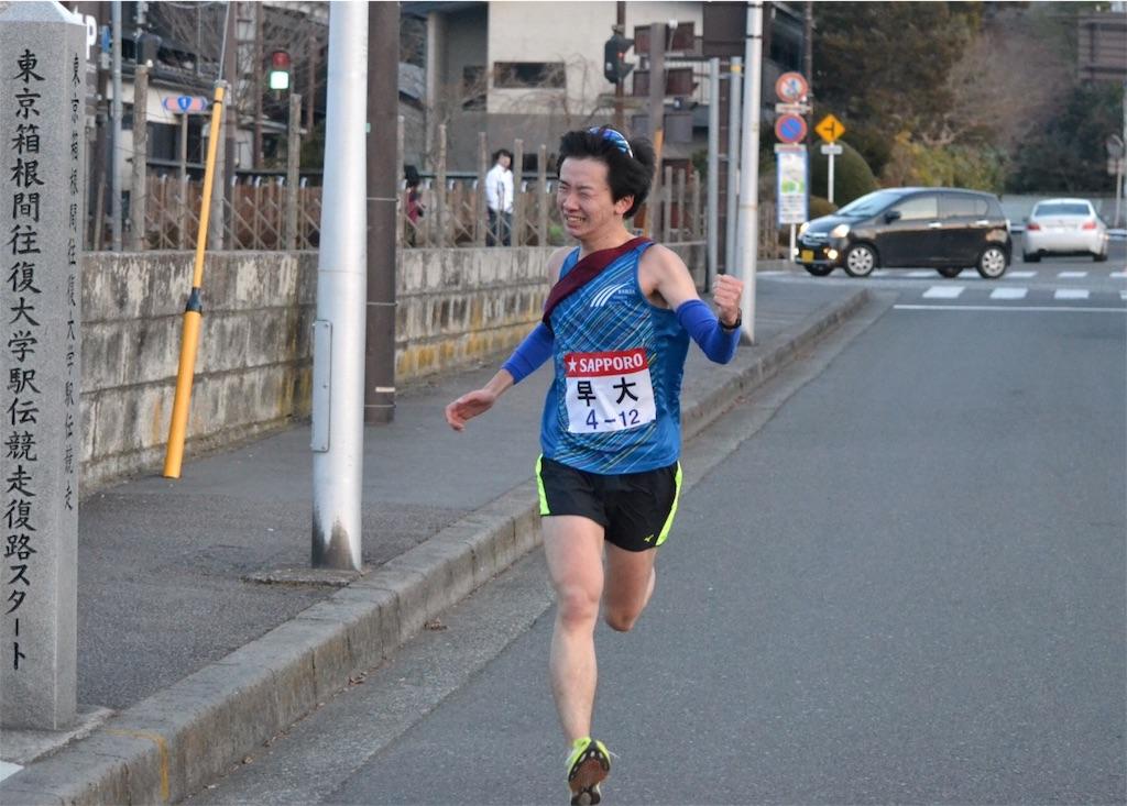 f:id:runners-honolulu:20170316000033j:image