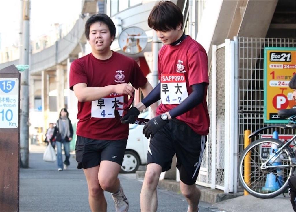 f:id:runners-honolulu:20170316162515j:image