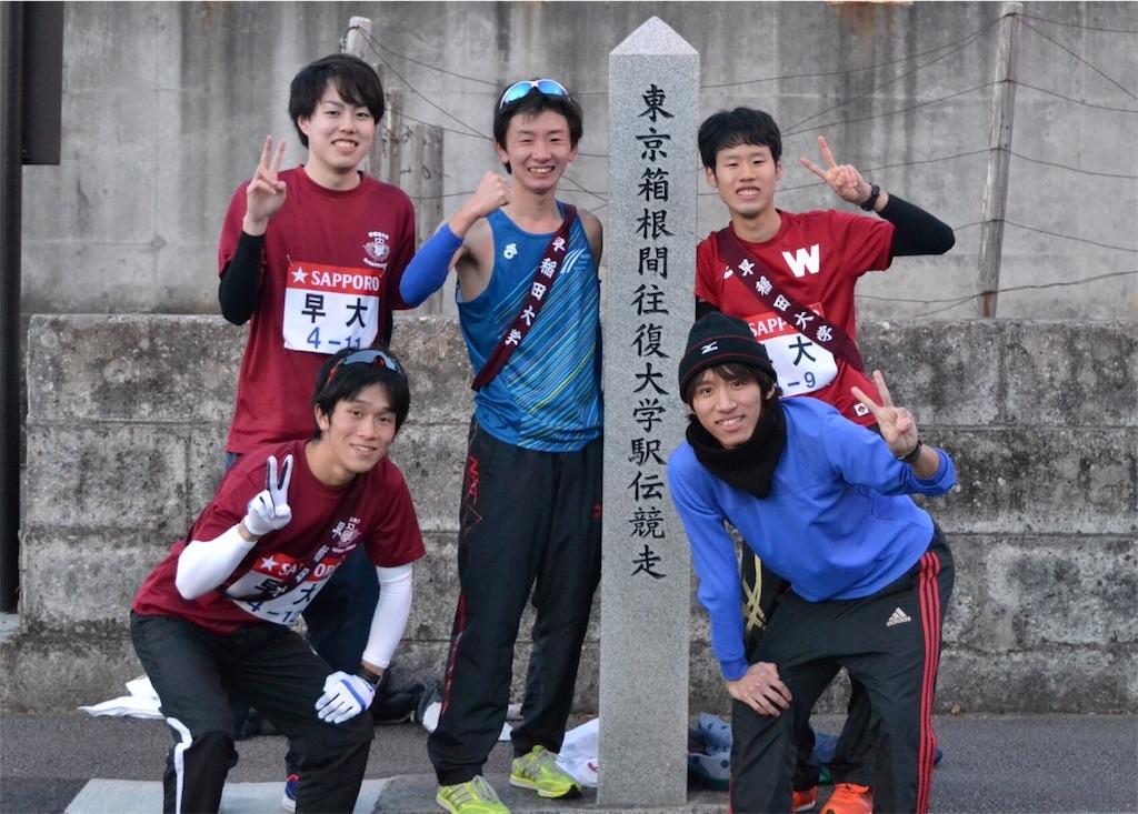 f:id:runners-honolulu:20170316164926j:image