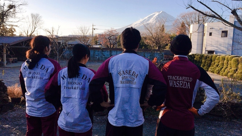 f:id:runners-honolulu:20171205163139j:plain