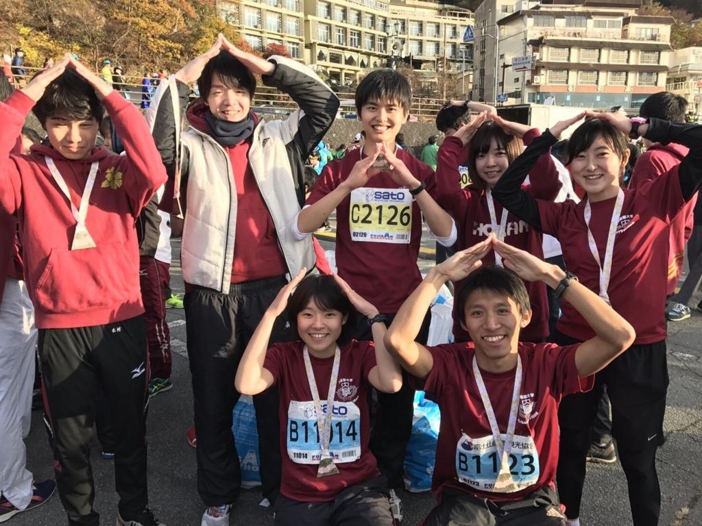 f:id:runners-honolulu:20171205163633j:plain