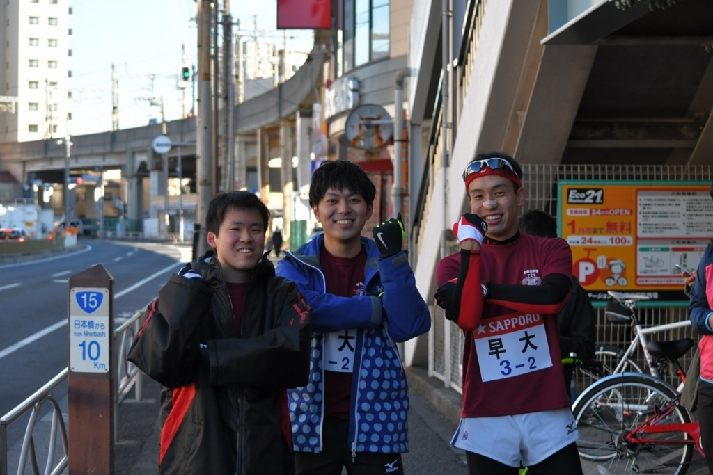 f:id:runners-honolulu:20180215174654j:plain