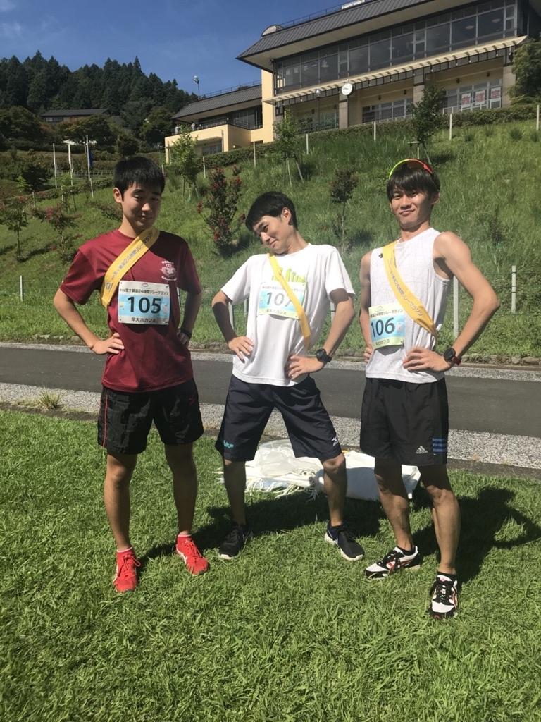 f:id:runners-honolulu:20180921165536j:plain