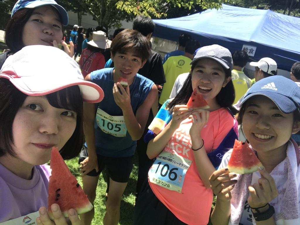 f:id:runners-honolulu:20180921170502j:plain