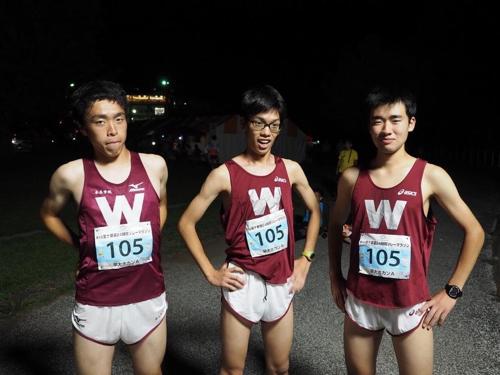 f:id:runners-honolulu:20180921205233j:plain