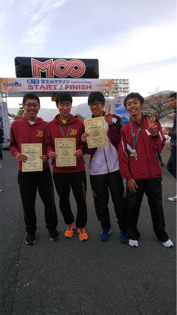 f:id:runners-honolulu:20181128083209j:image