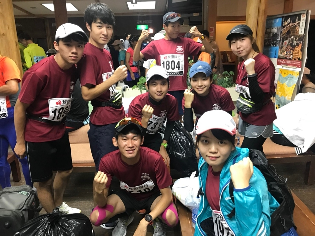 f:id:runners-honolulu:20181128224601j:plain