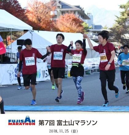 f:id:runners-honolulu:20181130155603j:plain