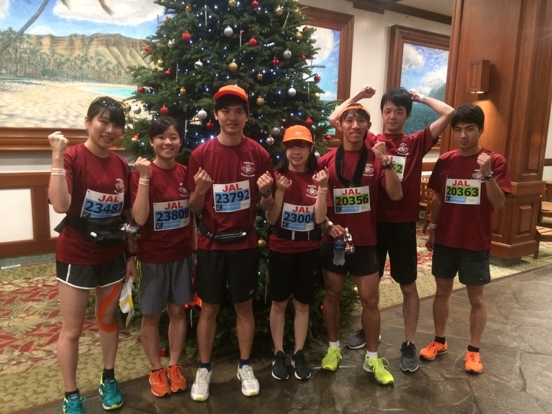 f:id:runners-honolulu:20190113230252j:plain