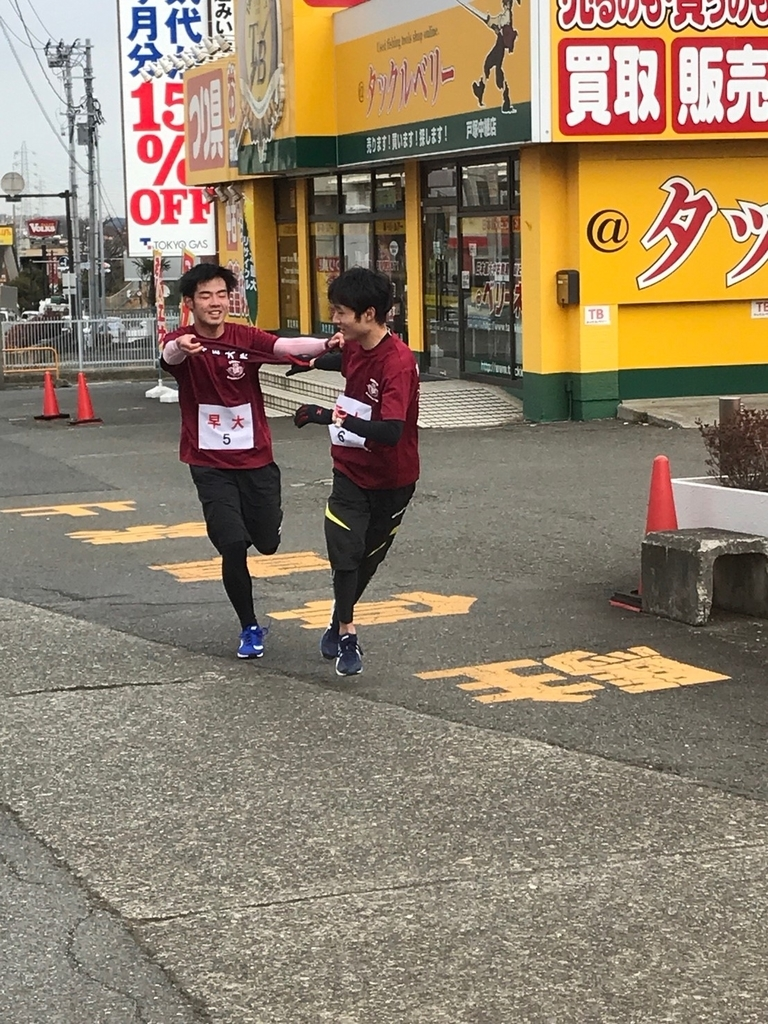 f:id:runners-honolulu:20190216145458j:plain