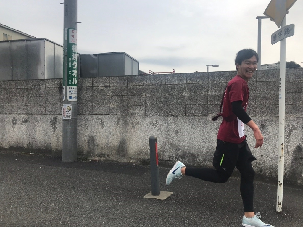 f:id:runners-honolulu:20190216153426j:plain
