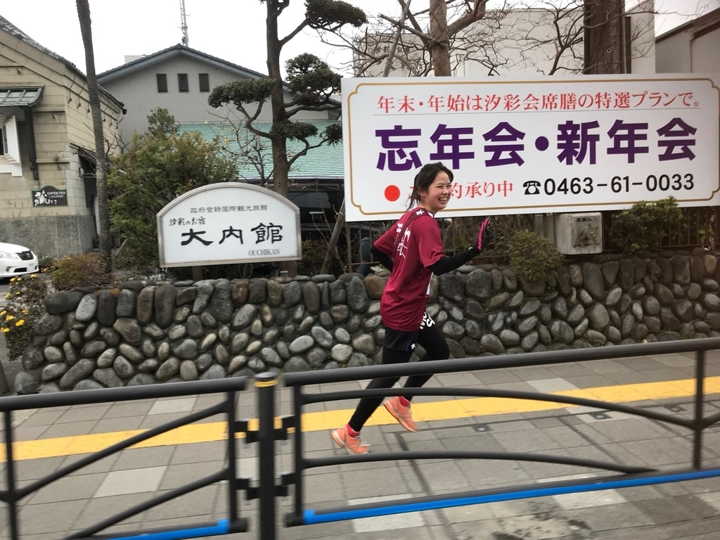 f:id:runners-honolulu:20190216154407j:plain